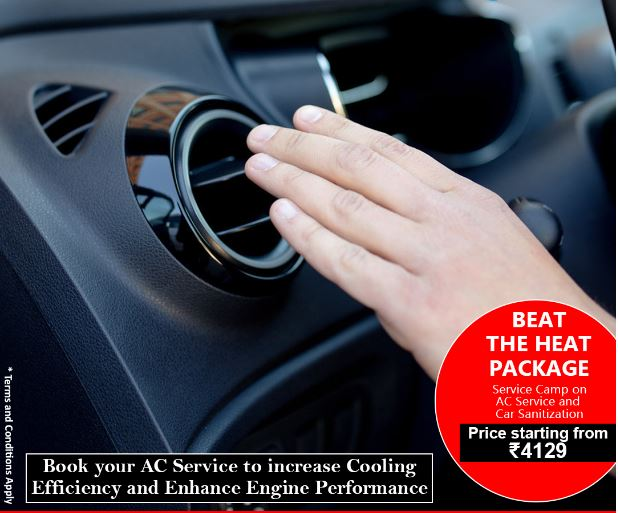 Beat The Heat Package Car Offers