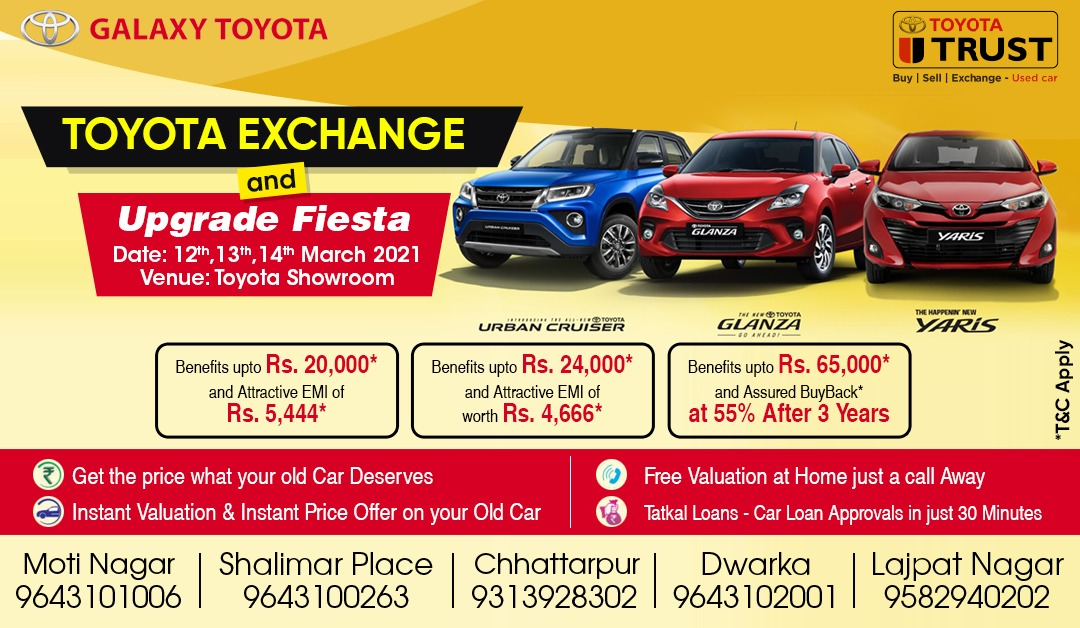 toyota car exchange offer